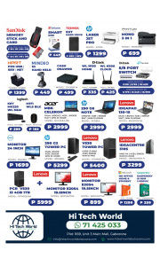 YOUR COMPUTER SHOP OF LEADING BRANDS